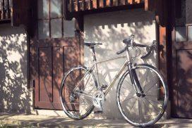 Rikulau Road Bikes