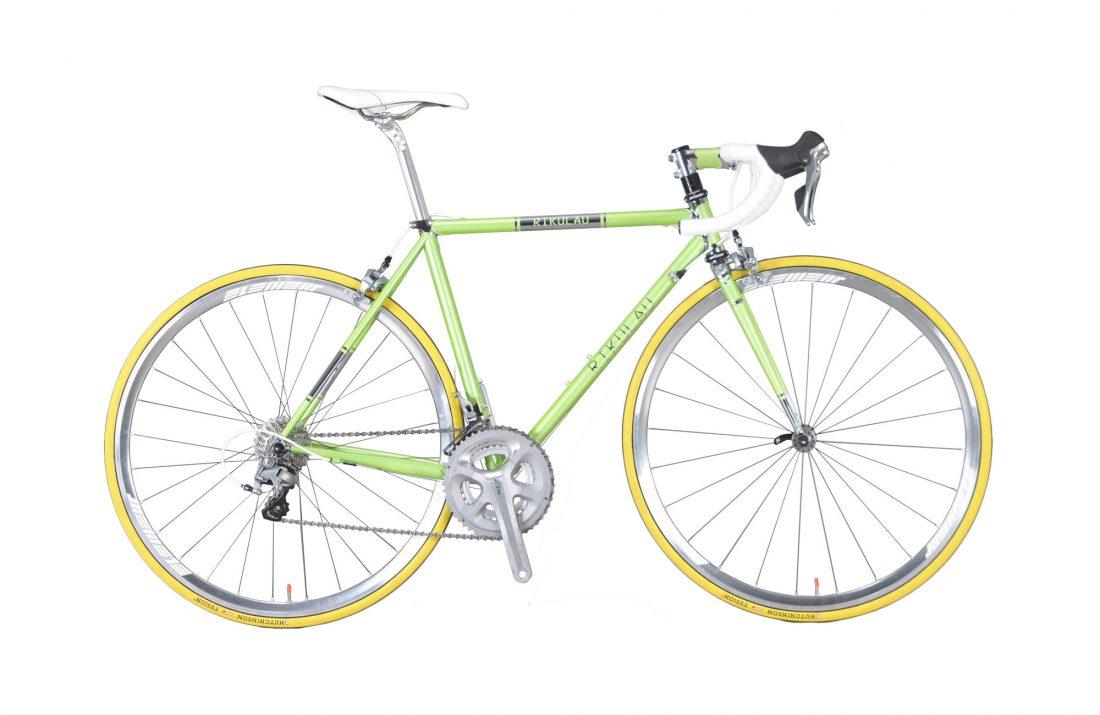 LUG Hercules Road Bike