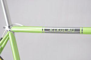 LUG Hercules Closeup
